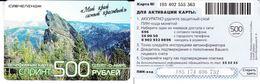 Phonecard   Russia. Krasnoyarsk  500 Rubls 2003 - Rusland