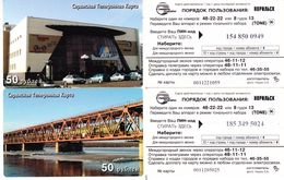 Phonecard   Russia. Norilsk  50+50 Rubls Servis  Card - Rusland