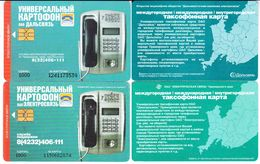 Phonecard   Russia. Vladivostok  1000+1000 Units - Rusland