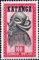 KATANGA 1960 Mask /100F OVPT.Belgian Congo - Katanga