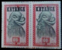 KATANGA 1960 Mask /100F OVPT.Belgian Congo PAIR - Katanga