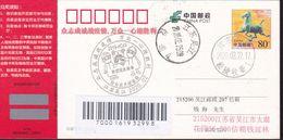 CHINA CHINE CINA POSTCARD JIANGSU WUJIANG TO  JIANGSU WUJIANG  WITH  ANTI COVID-19 INFORMATION - Cina