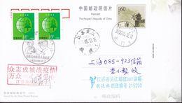 CHINA CHINE CINA POSTCARD JIANGSU WUJIANG TO  SHANGHAI WITH  ANTI COVID-19 INFORMATION - Cina