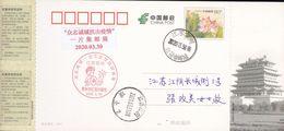CHINA CHINE CINA POSTCARD JIANGSU  CHANGZHOU TO JIANGSU JIANGYIN  WITH  ANTI COVID-19 INFORMATION - Cina