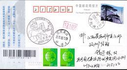 CHINA CHINE CINA POSTCARD JIANGSU SUZHOU TO  JIANGSU WUJIANG   WITH  ANTI COVID-19 INFORMATION - Cina
