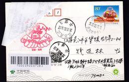 CHINA CHINE CINA POSTCARD 退回  GANSU LANZHOU  TO  JIANGSU WUJIANG Return   WITH  ANTI COVID-19 INFORMATION - Cina