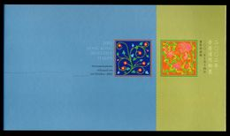 Hong Kong 2002 Definitive Stamps 10c-$50 Presentation Pack MNH SG 1119-1134 - 1997-... Chinese Admnistrative Region