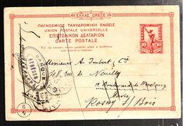 32941 - Pour La France - Postal Stationery