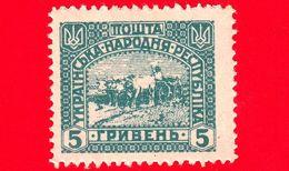 Nuovo - MNH - UCRAINA - 1920 - Uomo Con Carretto - Bovini (Bos Taurus) - Non Emesso - 5 - Ukraine