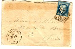 32978 - Convoyeur Station St GALMIER - Postmark Collection (Covers)