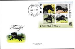 Tonga FDC 2014 Year Of The Horse Souvenir Sheet (LAR9-108) - Año Nuevo Chino