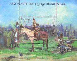 Uzbekistan 2019. Queen Tomyris Horses  MNH - Uzbekistán