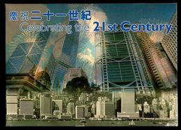 Hong Kong 2000 Celebrating The 21st Century Hologram Stamps Presentation Pack MNH SG1039 - 1997-... Chinese Admnistrative Region