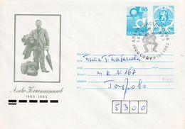 Bulgaria 199 Postal Stationery Cover: Famous People Aleko Konstatntinov Writer - Bay Ganyo; Comedy - Enteros Postales