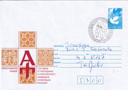 Bulgaria 1993 Postal Stationery Cover: History Council Of Preslav 1100 Years; Religion; First Bulgarian Empire; Boris I - Enteros Postales