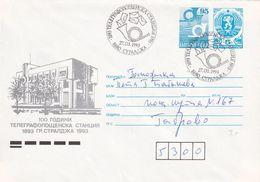 Bulgaria 1993 Postal Stationery Cover: Lion Post Horn: Telecommunications Post Telegraf Building Straldzha; Architecture - Enteros Postales