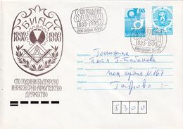 Bulgaria 1993 Postal Stationery Cover: Lion Löwe Post Horn: 100 Years Of Bulgarisn Engineering And Architectural Society - Enteros Postales