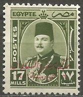 Egypt  - 1952 King Farouk (Egypt & Sudan Overprint) 17m Fresh  MH *   Mi 364   Sc 307 - Ungebraucht