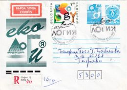 Bulgaria 1993 Registered Express Postal Stationery Cover: Lion Löwe Post Horn: Ecology Environment And Nature Protection - Enteros Postales