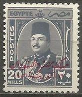 Egypt  - 1952 King Farouk (Egypt & Sudan Overprint) 20m Fresh  MH *   Mi 365   Sc 308 - Ungebraucht