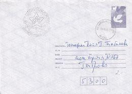 Bulgaria 1993 Postal Stationery Cover: Dove Carrier Pigeon; Esperanto Congress SAT Cancellation - Enteros Postales