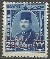 Egypt  - 1952 King Farouk (Egypt & Sudan Overprint) 22m Fresh  MH *   Mi 366   Sc 309 - Ungebraucht