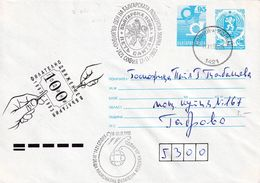 Bulgaria 1993 Postal Stationery Cover: Fauna Lion Löwe; Posthorn; 100 Years Of Bulgaria Stamps Lion Cancellation; - Enteros Postales