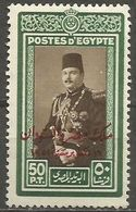 Egypt  - 1952 King Farouk (Egypt & Sudan Overprint) 50pi Fresh  MLH *   Mi 372   Sc 315 - Ungebraucht