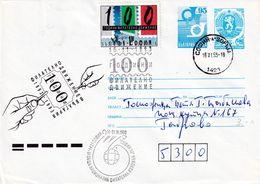 Bulgaria 1993 Postal Stationery Cover: Fauna Lion Löwe; Posthorn; 100 Years Bulgaria Stamps Exhibition Sofia 93 Cancella - Enteros Postales