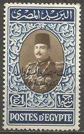 Egypt  - 1952 King Farouk (Egypt & Sudan Overprint) 1 Pound Fresh  MLH *   Mi 373   Sc 316 - Ungebraucht