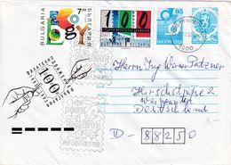 Bulgaria 1993 Postal Stationery Cover Fauna Lion Löwe Posthorn 100 Years Bulgaria Stamps Exhibition Sofia 93; Map Europe - Enteros Postales