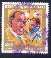 MALI 400F USED STAMP 37580 PAINTING - Malí (1959-...)