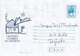 Bulgaria 1993 Postal Stationery Cover Fauna Lion Löwe; World Letter Week; Roller Cancellation - Enteros Postales