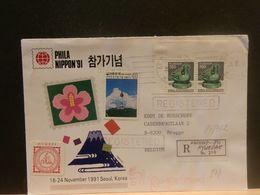 87/762 LETTRE  COREE - Corea Del Sud