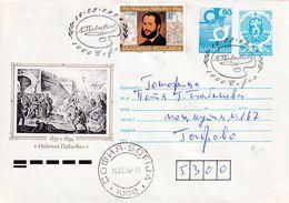 Bulgaria 1993 Postal Stationery Cover Fauna Lion Löwe; Famous People: Nikolai Pavlovich Painter Litograpyh Otoman Empire - Enteros Postales