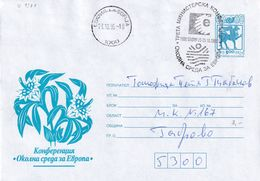 Bulgaria 1995 Postal Stationery Cover Fauna Lion Löwe; Environment Nature Protection Ecology: Flora; European Conference - Enteros Postales