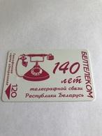 6:123 - Belarus - Belarus