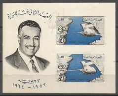 Egypt (UAR) - 1964 Aswan Dam S/sheet  MNH **    Sc 628a - Blocs-feuillets
