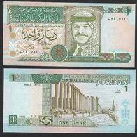 GIORDANIA (JORDAN) :  1  Dinaro  - 2001 - P29c -  UNC - Giordania