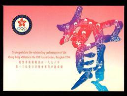 Hong Kong Athletes 13th Asian Games Bangkok Pack Definitive Stamp Sheetlet 13 - 1997-... Chinese Admnistrative Region