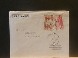 87/853  LETTRE    LIBAN  1951 - Líbano