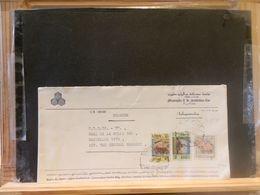 87/857 LETTRE    LIBAN - Líbano