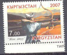 2007. Kyrgyzstan, National Sport, 1v,  Mint/** - Kirghizistan