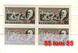 1962 Bulgarian Esperanto Congress 1v.-MNH   X 4  Bulgaria / Bulgarie - Bulgaria