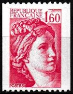 T.-P. Gommé Neuf** - Type Sabine Provenant De Roulettes - N° Rouge Au Verso : 490 - N° 2158a (Yvert) - France 1981 - Coil Stamps