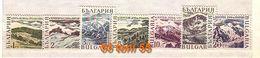 1967 Tourism. Mountain Peaks   7v.- MNH  Bulgaria / Bulgarie - Bulgaria