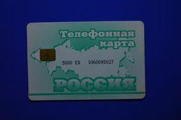Kemerovo Region. Green Map. 3000 Un. (slightly Smaller Size) - Rusia