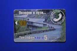 Kemerovo Region. Way. 5 Un. - Rusland