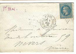 FRANCE 1870: CP De Paris Pour Nevers Avec Le Y&T29B, Obl. Etoile ''20'' (R. St Dominique)  B à TB - 1863-1870 Napoléon III Con Laureles