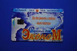 Kemerovo Region. Polisaevo And Leninsk-Kuznetsky. Econom. 3000 Un. - Rusland